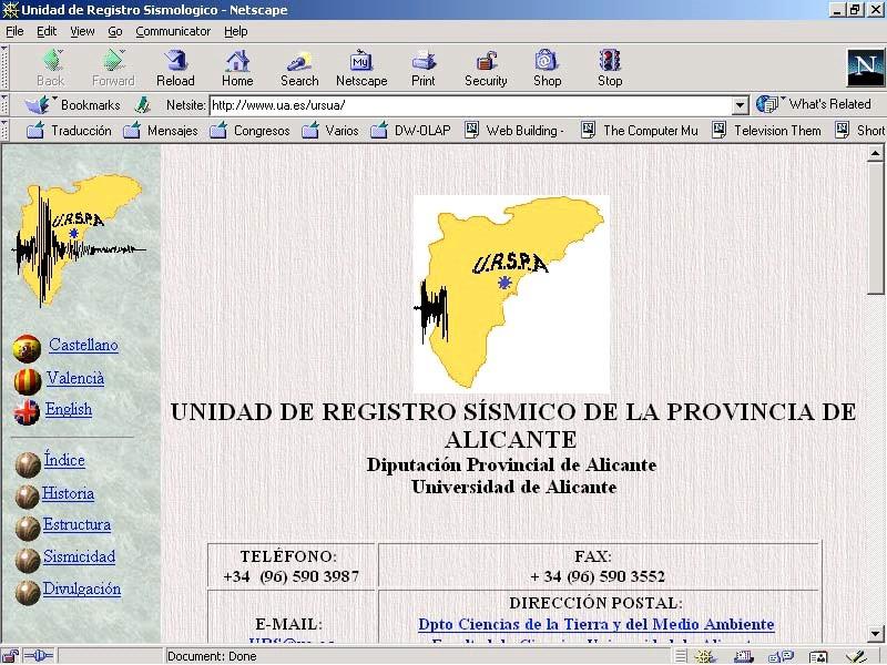 Fig. A 2. Ejemplo Pagina Web Segunda Generación